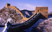 indexwall china