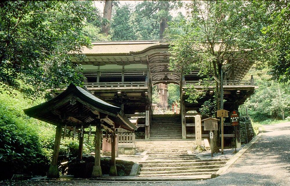 Kurama-deraWP
