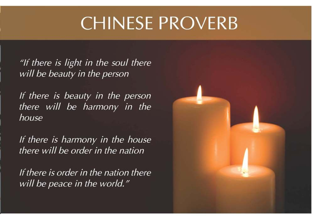 chinese-proverb-only
