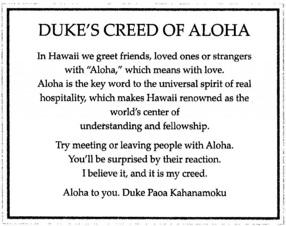 dukes-creed-web-1024x812