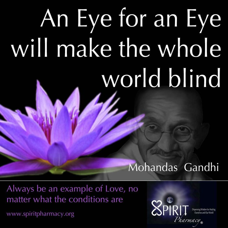 364b89731ea8be6b9c367502b4cdcac8--spirituality-quotes-the-darkness
